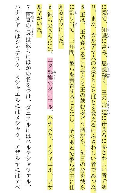 f:id:hoshishusaku:20180802052427j:image