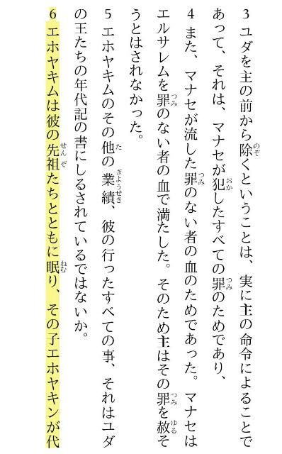 f:id:hoshishusaku:20180802052447j:image