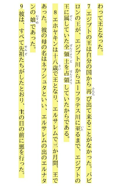f:id:hoshishusaku:20180802052459j:image