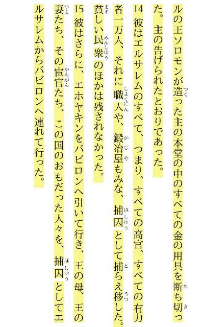 f:id:hoshishusaku:20180802052524j:image