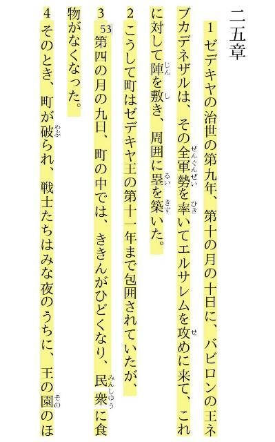f:id:hoshishusaku:20180802052548j:image