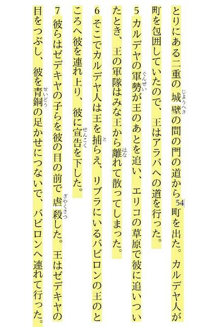 f:id:hoshishusaku:20180802052601j:image
