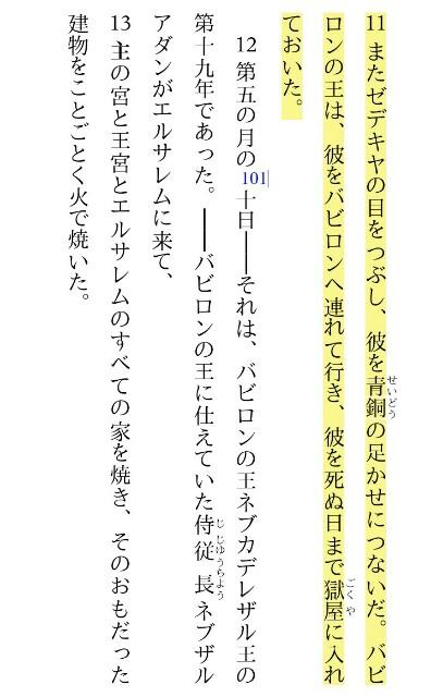 f:id:hoshishusaku:20180802052625j:image