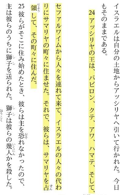 f:id:hoshishusaku:20180805041118j:image