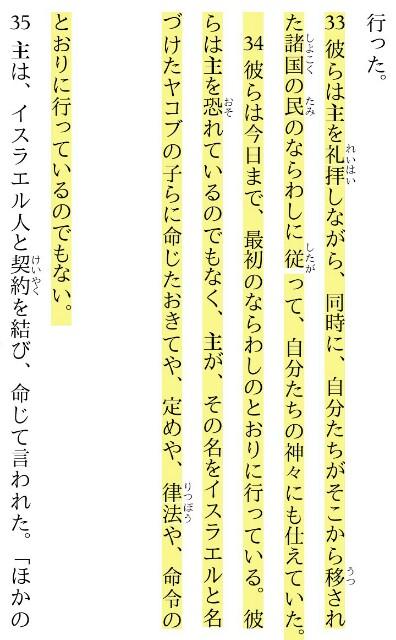 f:id:hoshishusaku:20180805041130j:image