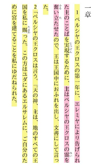 f:id:hoshishusaku:20180807040558j:image