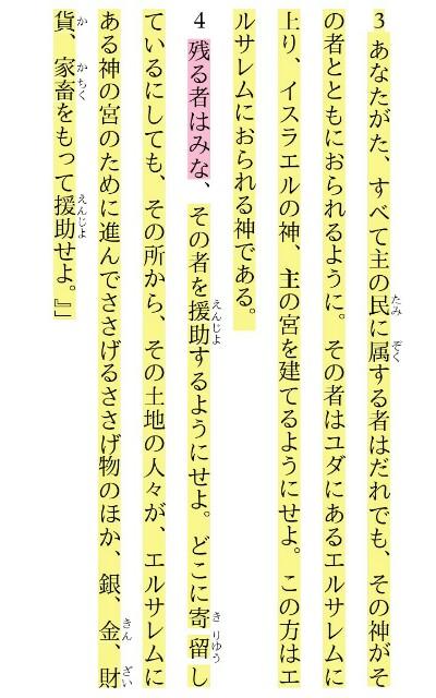 f:id:hoshishusaku:20180807040611j:image