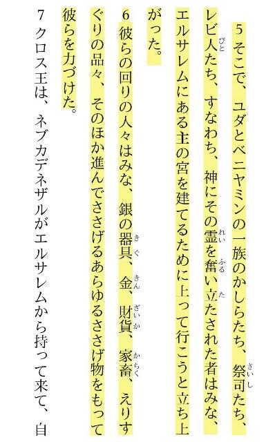 f:id:hoshishusaku:20180807040622j:image
