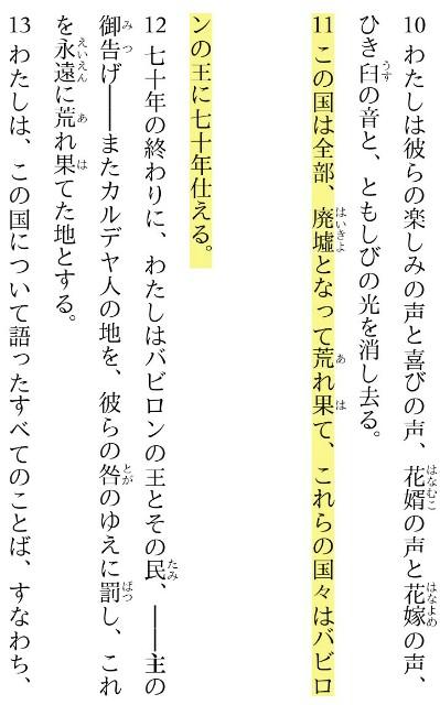 f:id:hoshishusaku:20180807040634j:image