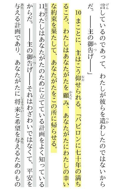 f:id:hoshishusaku:20180807040645j:image
