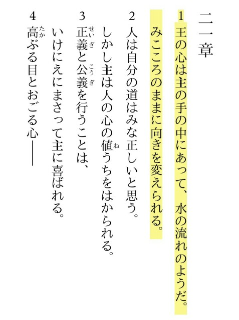 f:id:hoshishusaku:20180807040657j:image