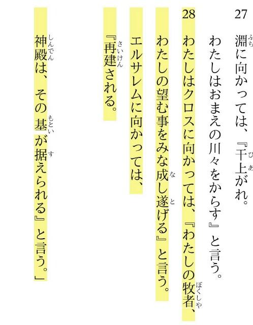 f:id:hoshishusaku:20180807040708j:image