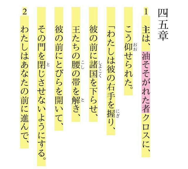 f:id:hoshishusaku:20180809031641j:image