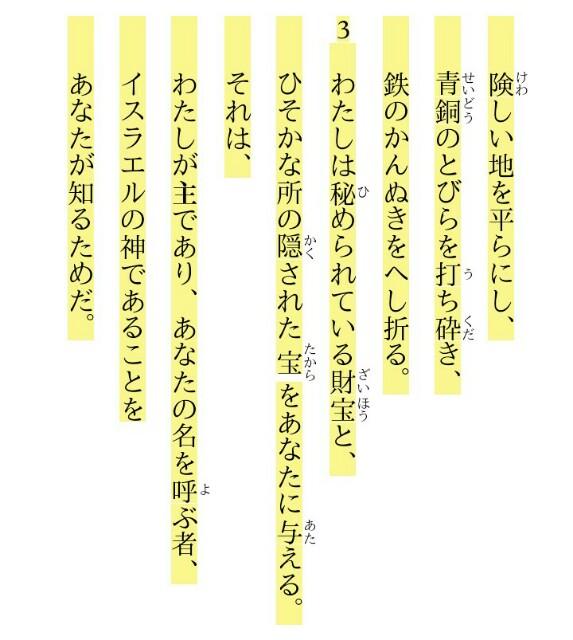 f:id:hoshishusaku:20180809031652j:image