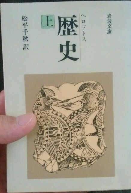f:id:hoshishusaku:20180809031731j:image