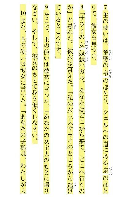 f:id:hoshishusaku:20180813033715j:image