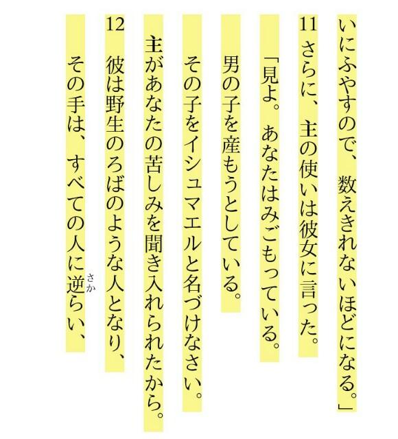 f:id:hoshishusaku:20180813033728j:image