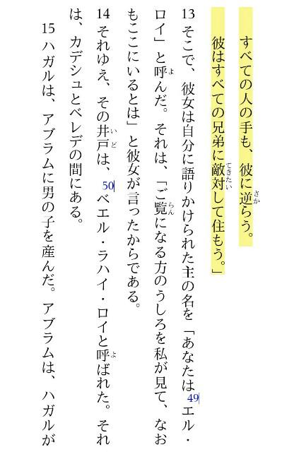 f:id:hoshishusaku:20180813033740j:image