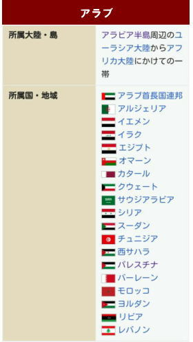 f:id:hoshishusaku:20180813034400j:plain