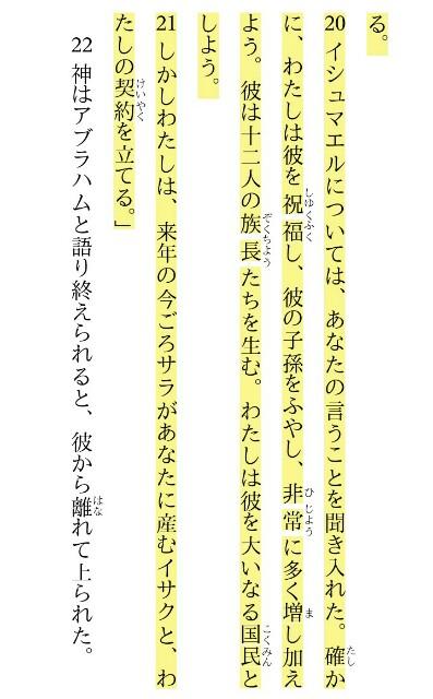 f:id:hoshishusaku:20180816022627j:image