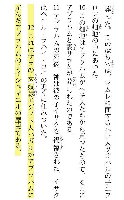 f:id:hoshishusaku:20180816022639j:image