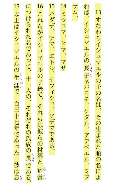 f:id:hoshishusaku:20180816022653j:image