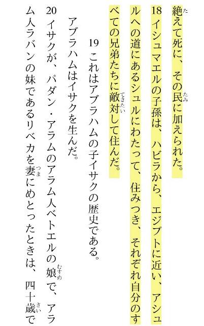 f:id:hoshishusaku:20180816022705j:image