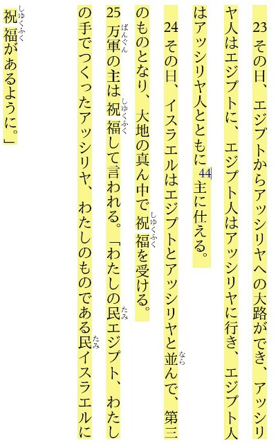 f:id:hoshishusaku:20180816022716j:image