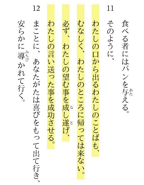 f:id:hoshishusaku:20180816022728j:image