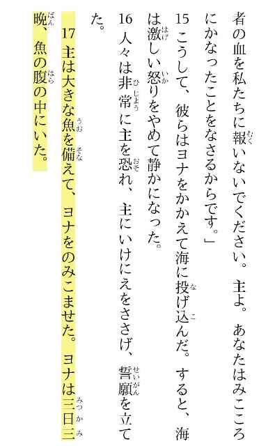 f:id:hoshishusaku:20180820042147j:image