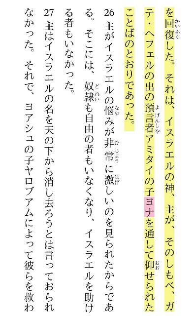 f:id:hoshishusaku:20180820042223j:image