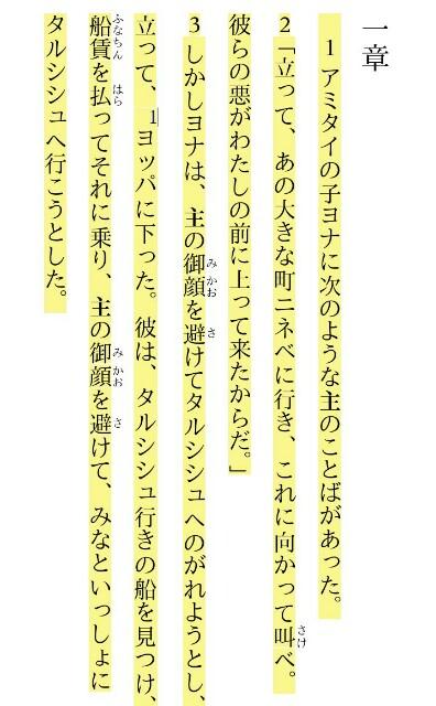 f:id:hoshishusaku:20180820042235j:image