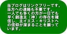 f:id:hoshishusaku:20180820170720j:plain