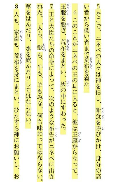 f:id:hoshishusaku:20180822044625j:image