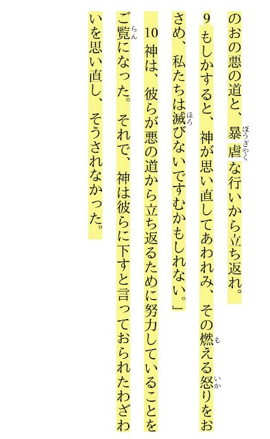 f:id:hoshishusaku:20180822044639j:image