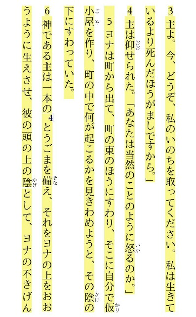 f:id:hoshishusaku:20180822044704j:image
