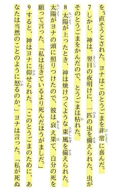 f:id:hoshishusaku:20180822044716j:image