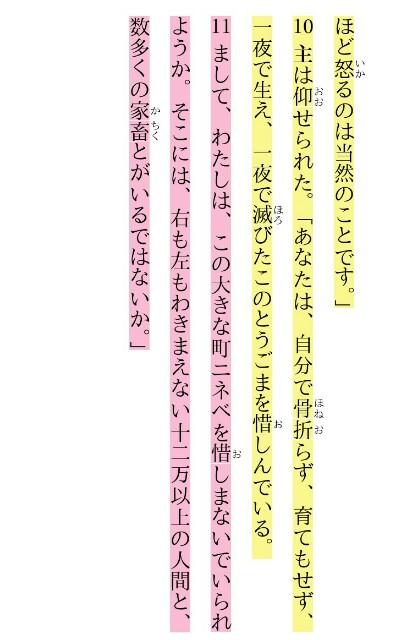 f:id:hoshishusaku:20180822044727j:image