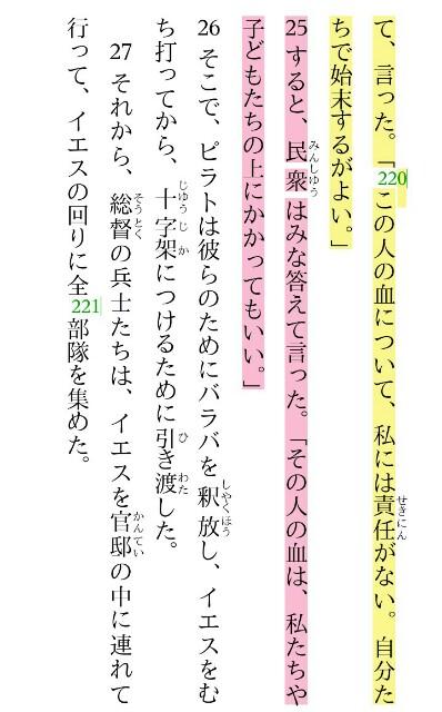 f:id:hoshishusaku:20180827034853j:image