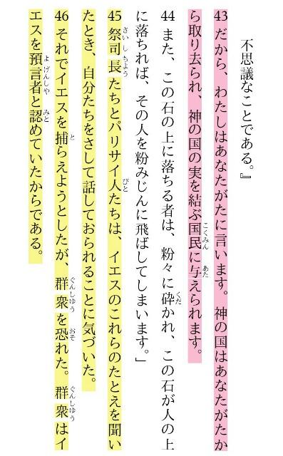f:id:hoshishusaku:20180827034905j:image