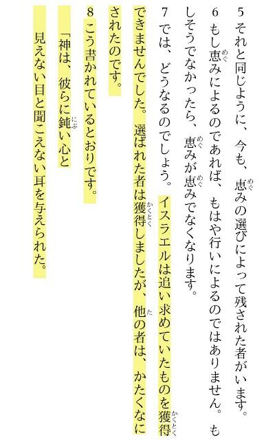 f:id:hoshishusaku:20180827034916j:image