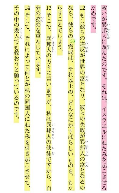 f:id:hoshishusaku:20180827034939j:image
