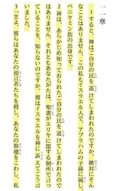f:id:hoshishusaku:20180827044719j:image