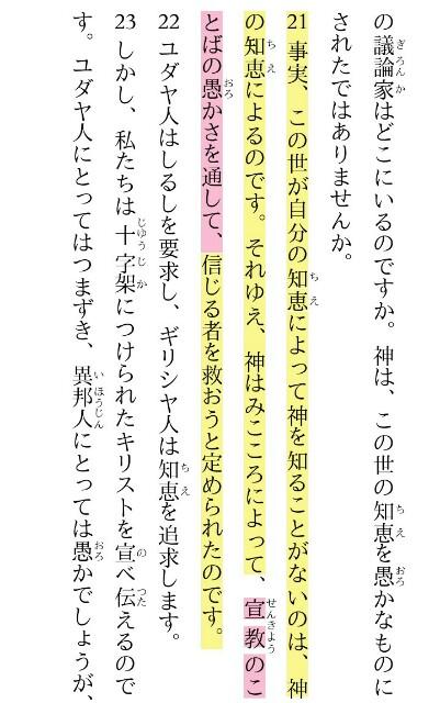 f:id:hoshishusaku:20180830025931j:image