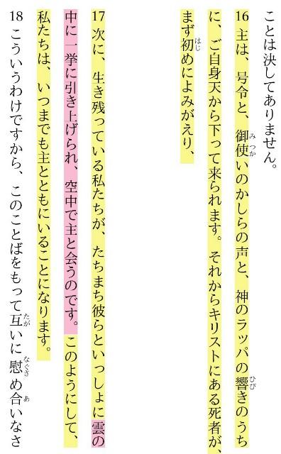 f:id:hoshishusaku:20180830025943j:image