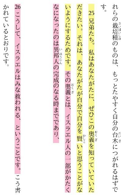 f:id:hoshishusaku:20180830025954j:image