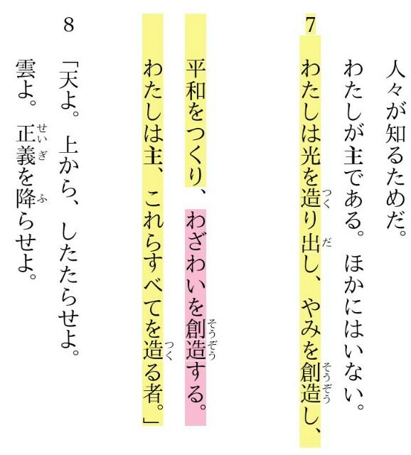 f:id:hoshishusaku:20180902030903j:image