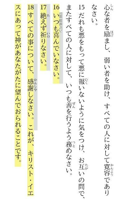 f:id:hoshishusaku:20180902030918j:image