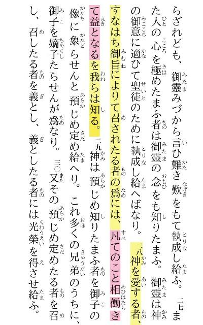 f:id:hoshishusaku:20180902171150j:image