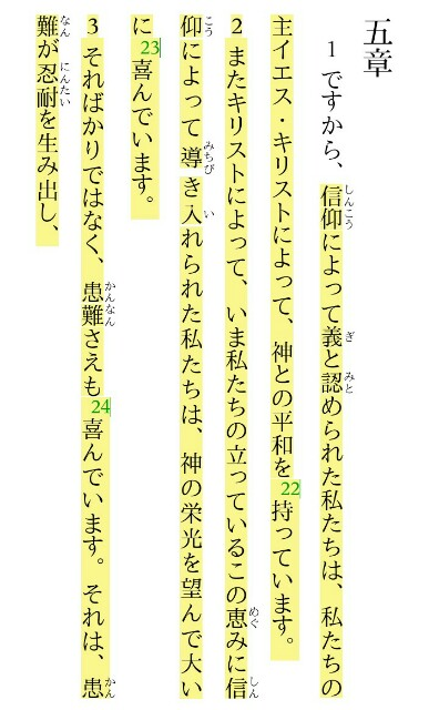 f:id:hoshishusaku:20180902173952j:image